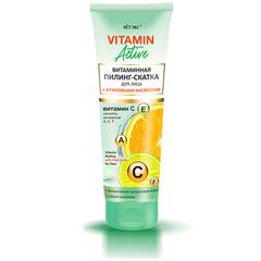 Витаминная ПИЛИНГ-СКАТКА для лица с фруктовыми кислотами, 75 мл VITAMIN ACTIVE