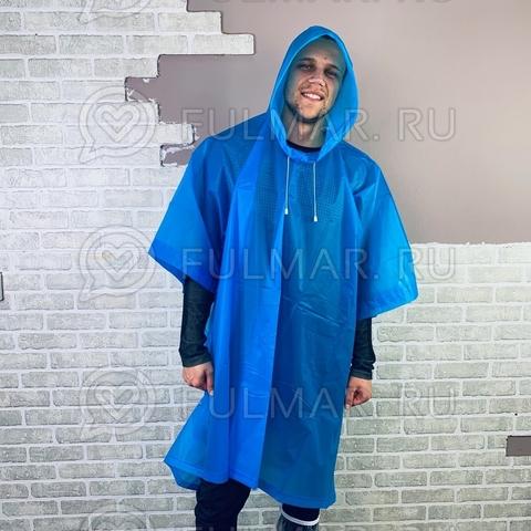 Дождевик пончо с капюшоном из водонепроницаемого винила на кнопках Синий