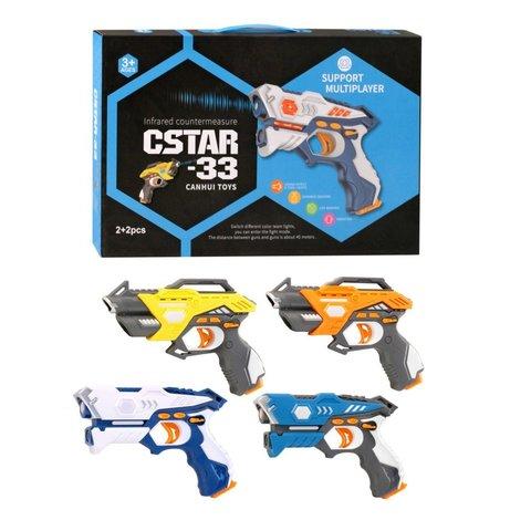 Инфрокрасное оружие  GSTAR-33