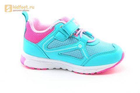 Светящиеся кроссовки для девочек Фиксики на липучках, цвет бирюзовый, мигает картинка сбоку. Изображение 4 из 14.