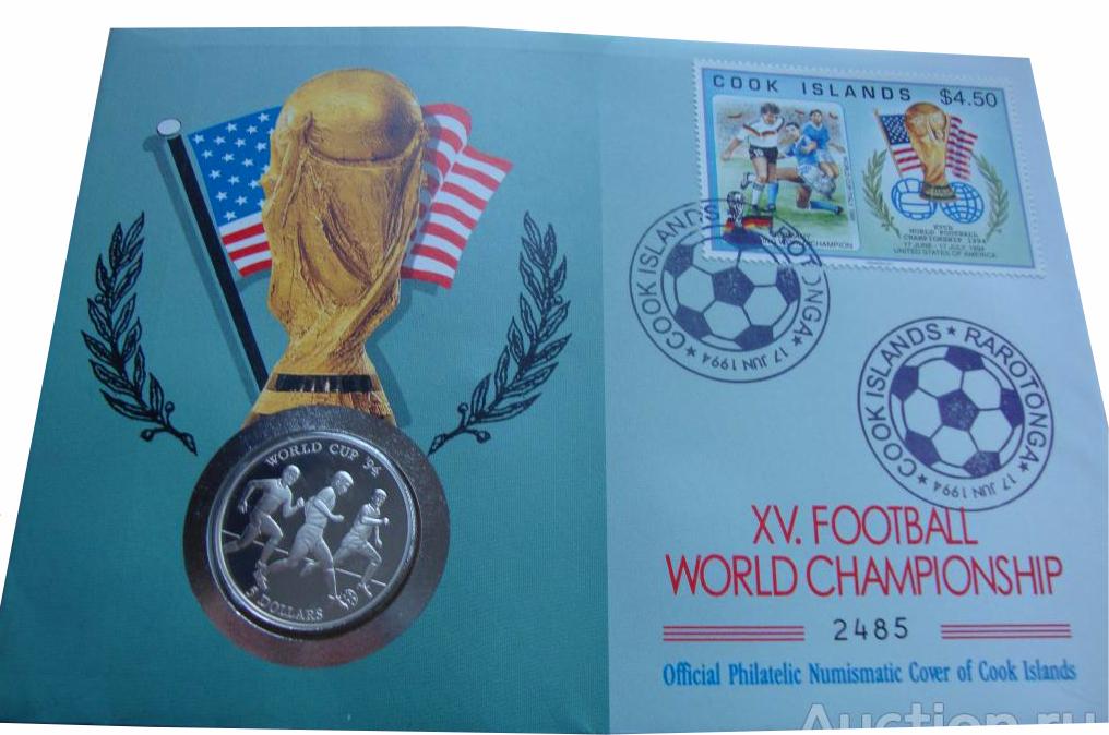 5 долларов Футбол Чемпионат мира США 1994 г. О-ва Кука 1991 г.
