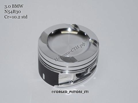 Поршни СТИ BMW 3,0l N54B30 под кольца 1,5/1,5/2,0