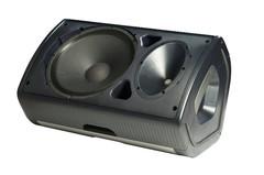 Акустические системы активные Turbosound M15