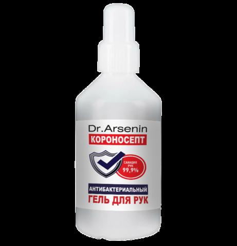 Гель для рук антибактериальный 100 мл КОРОНОСЕПТ Dr. Arsenin НИИ Натуротерапии