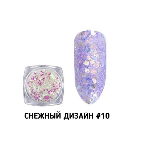 Конфетти снежные №10