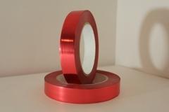 Лента металл (2см*50ярд) Красная