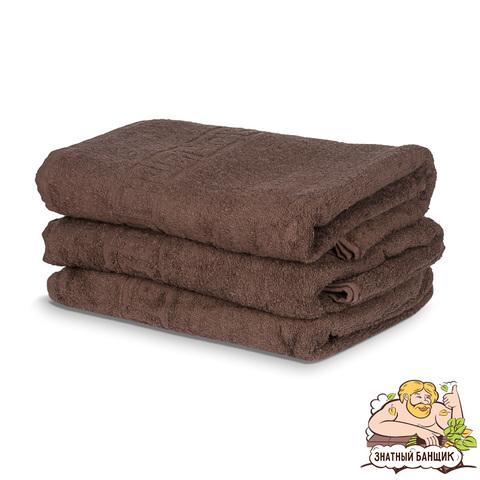 Полотенце банное махровое 70*140, цвет коричневый