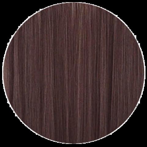 Lebel Materia Grey P-8 (светлый блондин розовый) - Перманентная краска для седых волос
