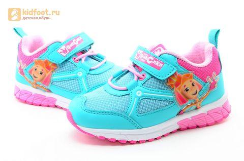 Светящиеся кроссовки для девочек Фиксики на липучках, цвет бирюзовый, мигает картинка сбоку. Изображение 10 из 14.