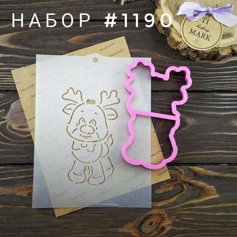Набор №1190 - Олененок