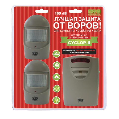 Автономная сигнализация Camping World Cyclop 2