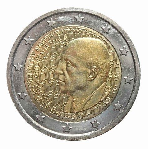 2 евро 2016 Греция - 120 лет со дня рождения Димитриса Митропулоса