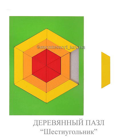 ДЕРЕВЯННЫЙ ПАЗЛ «Шестиугольник»