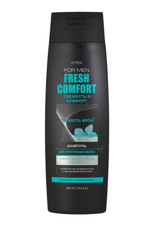 Витэкс Vitex For Men Fresh Comfort Шампунь для укрепления волос 400 мл