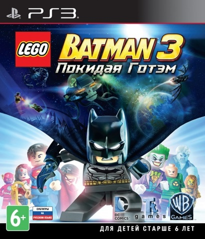 PS3 LEGO Batman 3. Покидая Готэм (русские субтитры)