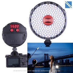 Свет Rotolight NEO 2 LED Light свет на камеру