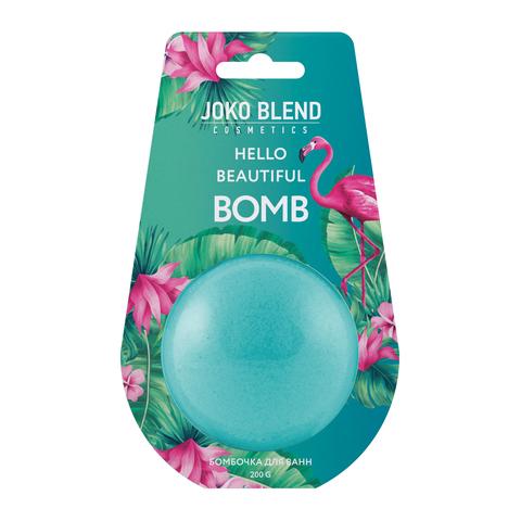 Бомбочка-гейзер для ванны Hello beautiful Joko Blend 200 г (1)