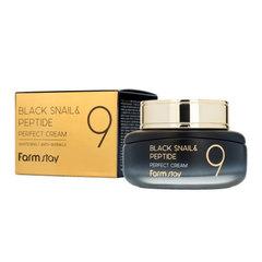 FarmStay Black Snail Peptide 9 Perfect Cream - Крем для лица с черной улиткой и пептидами