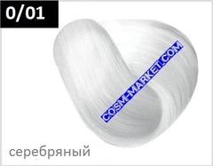 OLLIN silk touch 0/01 корректор серебряный 60мл безаммиачный стойкий краситель для волос