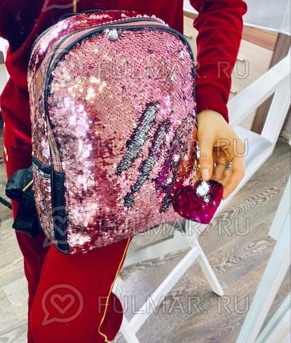 Рюкзак с пайетками меняющий цвет Розовый-Серебристый модель Большая МILA с брелком сердце