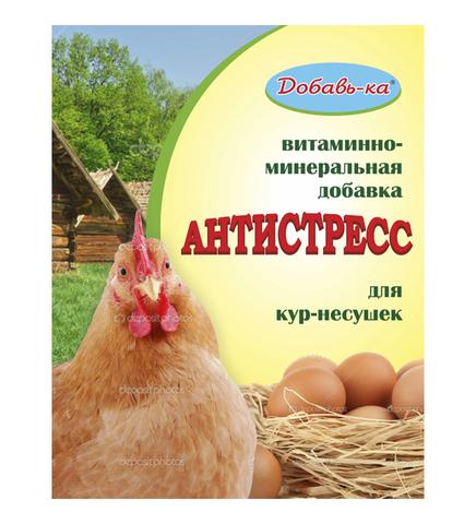 Премикс для кур Антистресс Добавь-ка 0,5 кг
