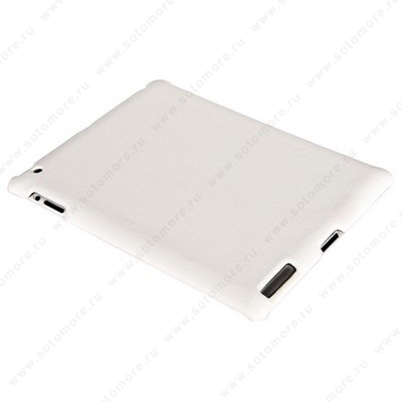 Накладка Jisoncase кожаная для iPad 4/ 3/ 2 белая