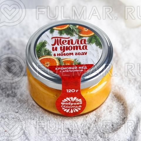 Кремовый мёд Тепла и уюта, апельсин, 120 г