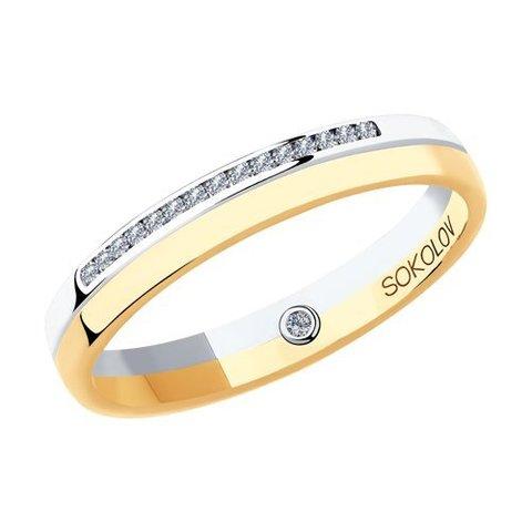 1114103-01 - Кольцо из комбинированного золота