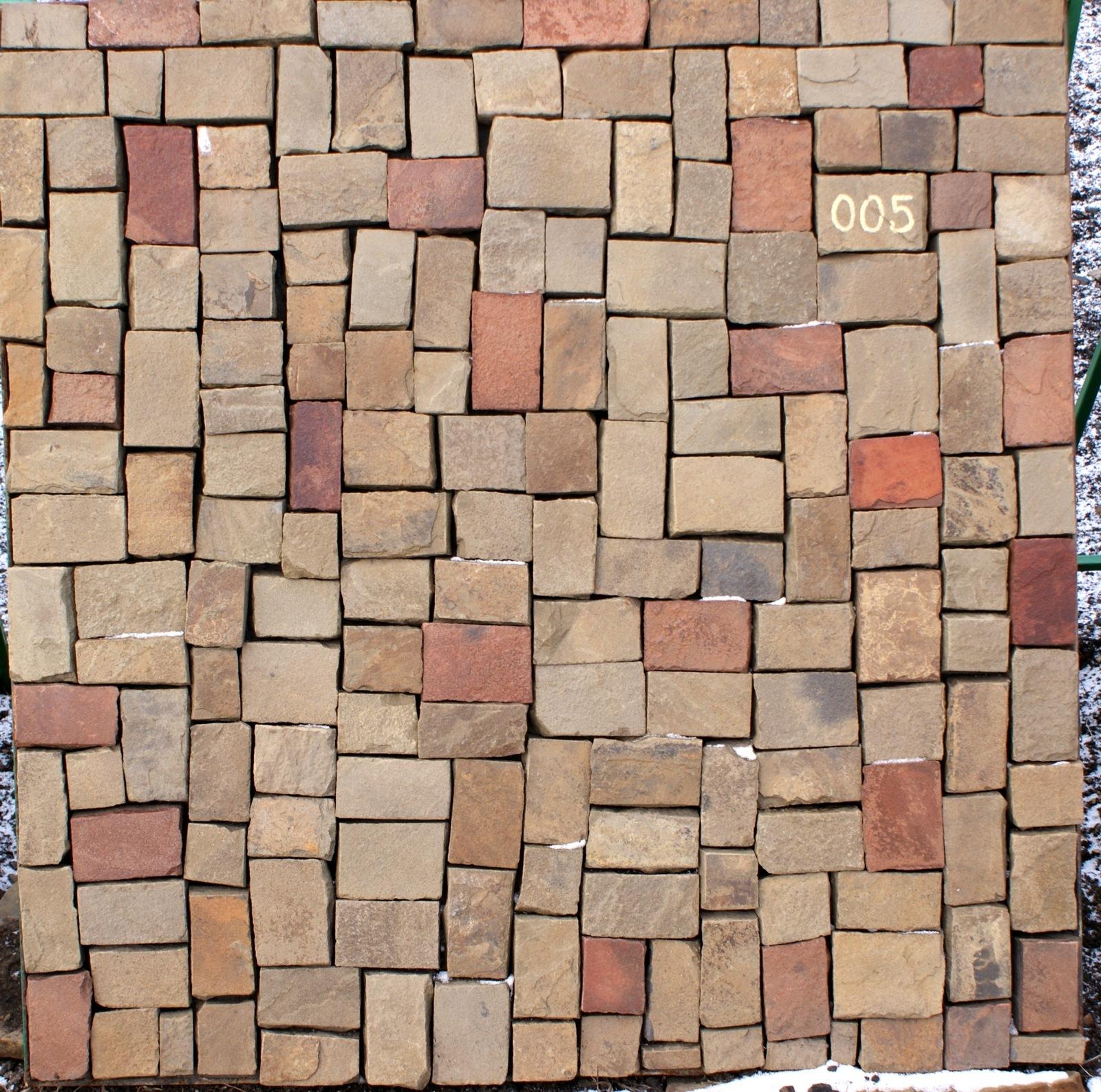Набор Брусчатки песчаник колотый Мини на мощение