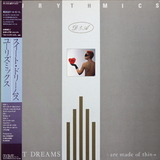 Eurythmics / Sweet Dreams (Are Made Of This)(LP)