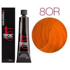 Goldwell Topchic 8OR (красное золото) - Cтойкая крем краска