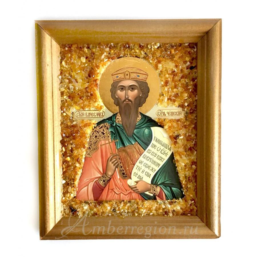Икона Святого Вячеслава