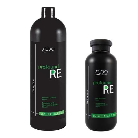 Kapous, Бальзам для восстановления волос Profound Re, 1000 мл