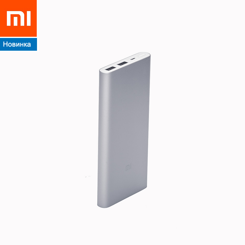 Xiaomi Mi Power Bank 2i 10000 mAh