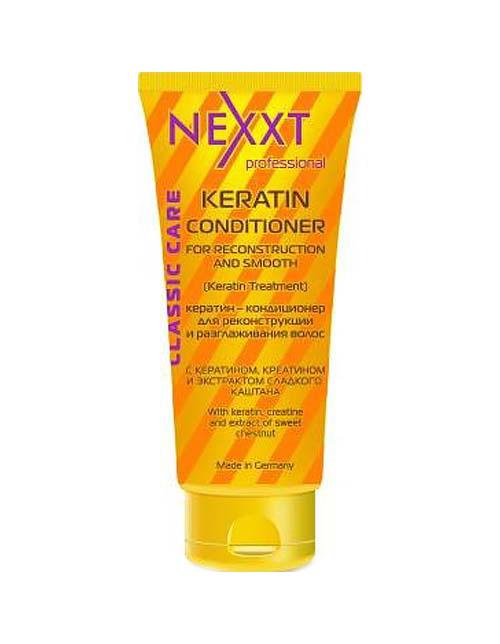 Кератин-кондиционер для реконструкции и разглаживания волос, NEXXT, 200 мл