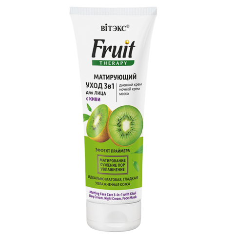 Витэкс Fruit Therapy Матирующий уход 3 в 1 для лица с киви 75мл