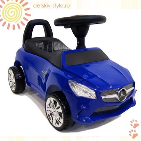 Mercedes JY-Z01С