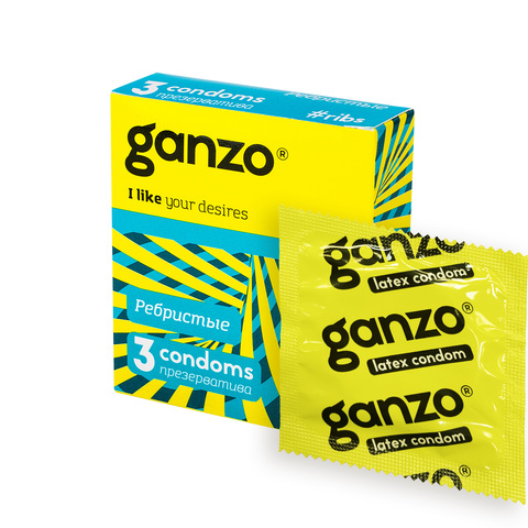Презервативы Ganzo