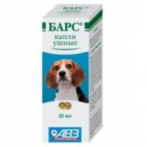 Bars Drops ears insecticocaricidal for dogs and cats (20 ml)