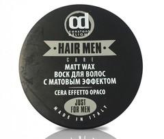CD Barber Воск для волос с матовым эффектом 100мл