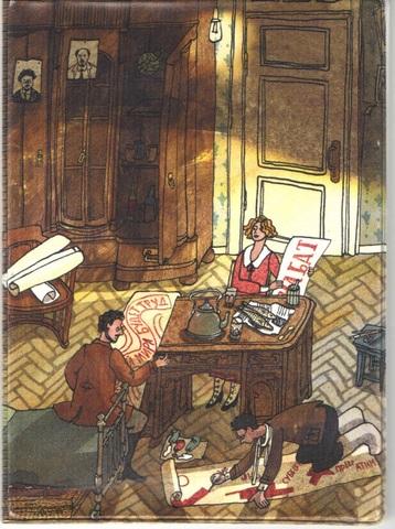 История старой квартиры. Обложка для паспорта «Кабинет»