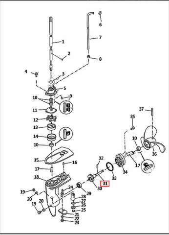 Вал винта без шестерни  для лодочного мотора SEA-PRO T2.5 (8-31)