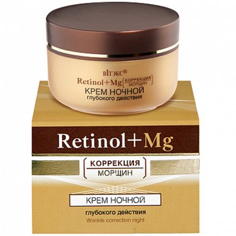 Крем ночной глубокого действия RETINOL +MG коррекция морщин, 45 мл