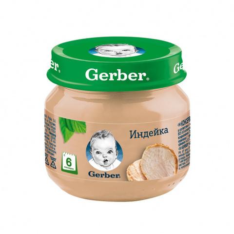 Мясное пюре Gerber® «Индейка»