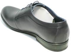 Синие мужские туфли классика Ikos 060-4 ClassicBlue.