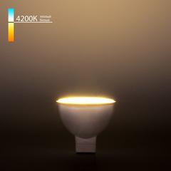 Светодиодная лампа JCDR 5W 4200K G5.3 JCDR01 5W 220V 4200K