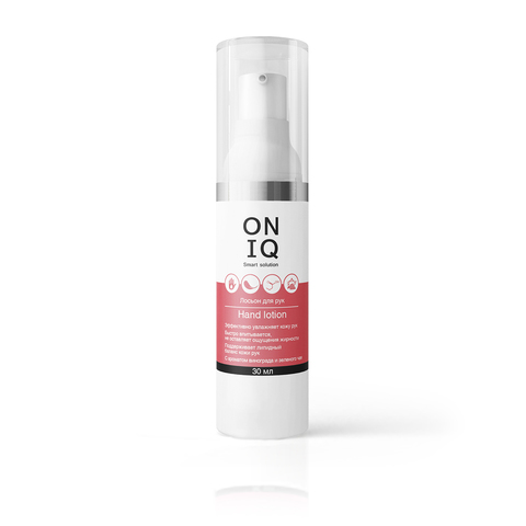 Лосьон для рук ONIQ   с ароматом винограда и зеленого чая, 30 мл