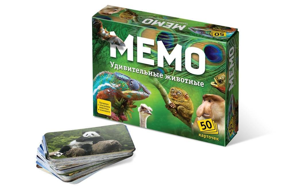 Настольная игра МЕМО - Удивительные животные