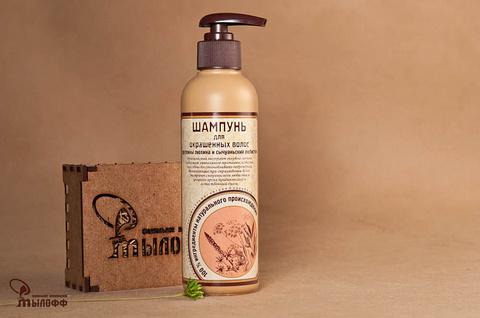 Шампунь для окрашенных волос Протеины люпина и сычуаньский любисток 250 мл ТМ Мылофф