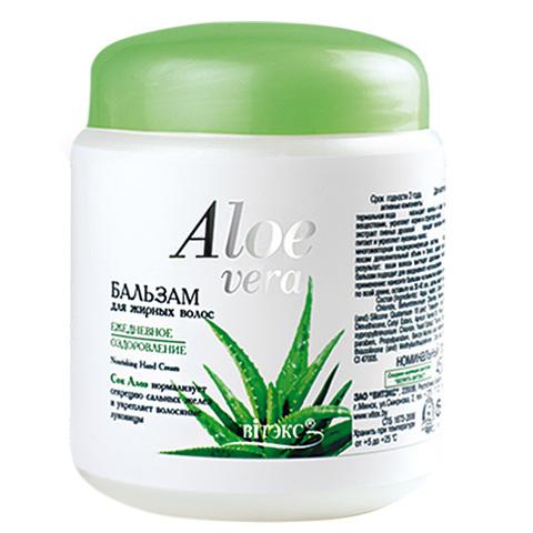 Витэкс Aloe Vera Бальзам для жирных волос «Ежедневное оздоровление» 450 мл